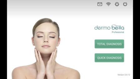 如何通过邮件分享诊断结果_Dermobella skin_安卓系统
