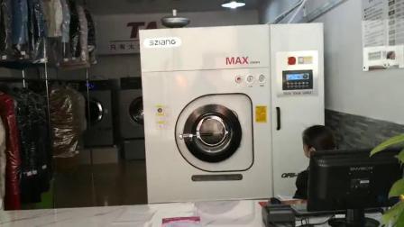 干洗店加盟十大品牌,达州渠县太太洗衣干洗加盟连锁店火爆开业!
