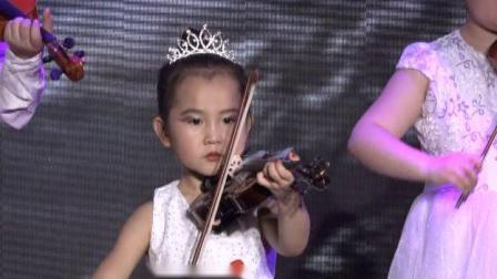 2019薛管顺小提琴培训中心新春音乐会《风韵吕梁》专题报道