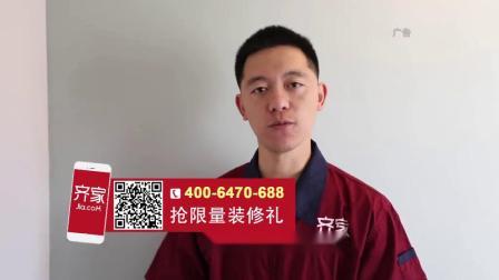 北京卫视暖暖的新家  家装知识小课堂暖暖分享😘您知道,家装过程中油漆验收需要注意的事项有哪些么?