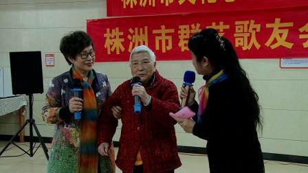 株洲市文化馆文化志愿者赴普亲养老院献爱心活动演唱活动