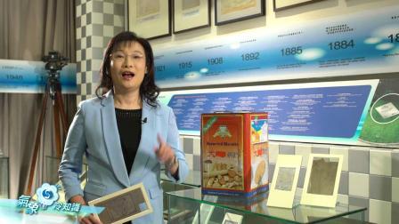 天文台全民歷史研習班(二)
