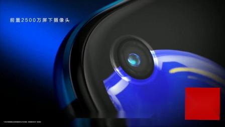 荣耀V20—雄安老高为您推荐