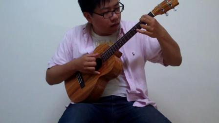 青青小调 ukulele - 鸡汤