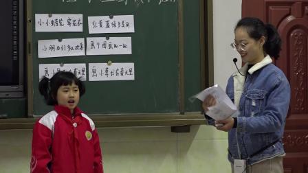 匤倪老师音乐录相课