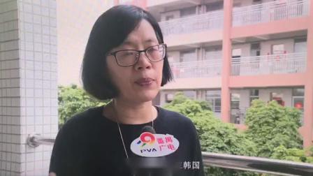 广州活动新闻报道1