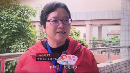 广州活动新闻报道2