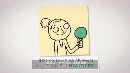 How is Electricity like Kale Ice Cream