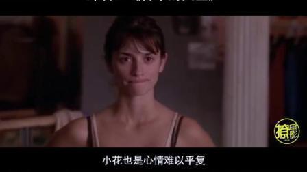 香草天空 03