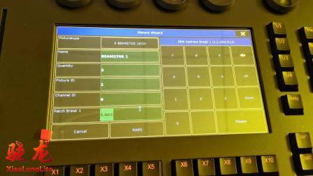 MA控台RDM拨地址码方法