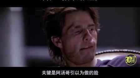 香草天空 02