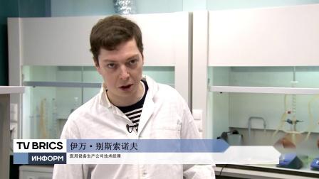 俄罗斯商人将为中国带来葵花蛋白粉与新型电动自行车