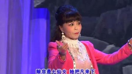 """【晋剧】  大型现代梆子戏""""春雨梨花""""(上) — 赵先龙 马艳侠"""