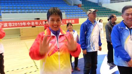 2019宁波柔力球比赛开幕式2