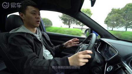 试驾东风风光ix5,能打动你的不仅仅是颜值!