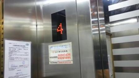 澳门银座广场广日电梯