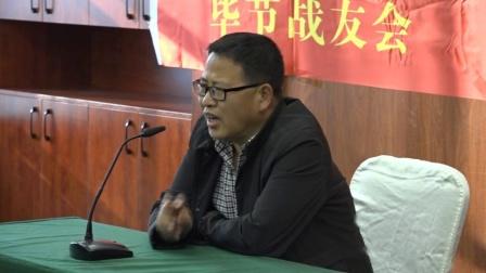 中国人民解放军广州军区汽车48团八四年度第二届(贵州毕节)旅游会第二集