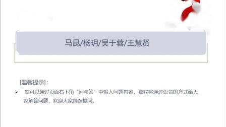 就现在,转换至固定期限使用许可!-20190321-马昆杨玥4