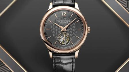 Chopard萧邦—L.U.C Flying T Twin