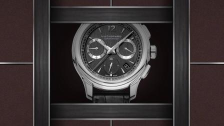 )Chopar萧邦—L.U.C Chrono One Flyback