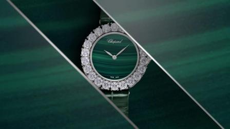 Chopard萧邦—L'Heure du Diamant