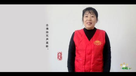 ZB02-55#祝愿-前段_V2