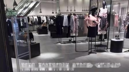 时装店装修效果图【雨果瓷砖工程案例】