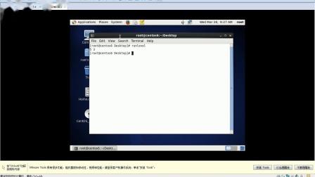 马哥Linux教程-Linux常见命令使用技巧 - 使用和基础操作