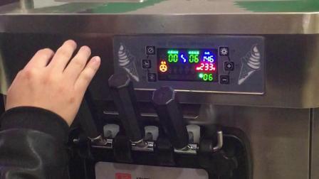 吧台领冰淇淋机冰淇淋制作流程
