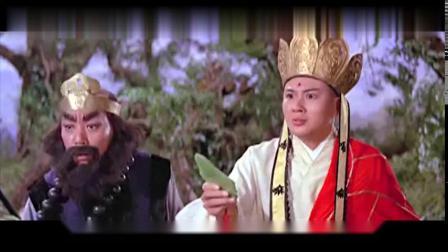 1966年香港版《西游记之三打白骨精》,看到白骨精,立马就爱上了