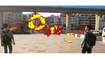 惠州第五届曳步舞大聚会 - 宣传一