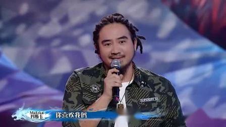我在会员版  华晨宇音乐知音遮面开唱  小可爱硬撩萧敬腾截了一段小视频