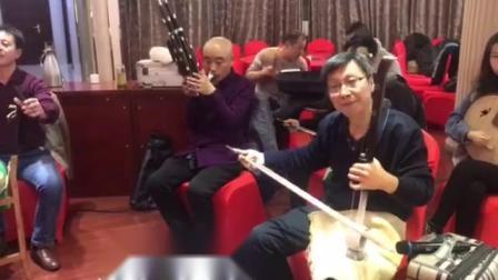 山东梆子伴奏