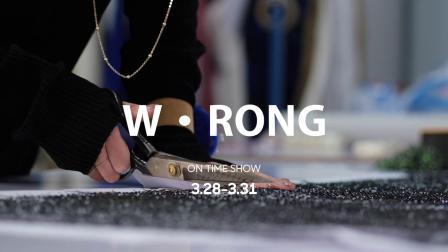 上海时装周丨W.RONG