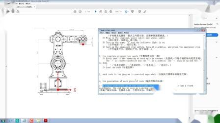 安诺机器人六轴机械臂倒水演示与编程操作教学