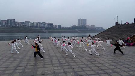 新邵县太极协会2019年春季42剑培训班结业表演