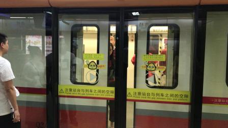 广州地铁3号线(13)