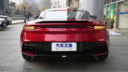 阿斯顿・马丁DBS  2019款 DBS Superleggera RS