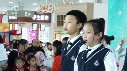 2019舞乐迦南艺术教育培训机构3