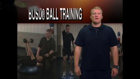 BOSU 波速球 平衡半球 健身球教学 去健身_高清