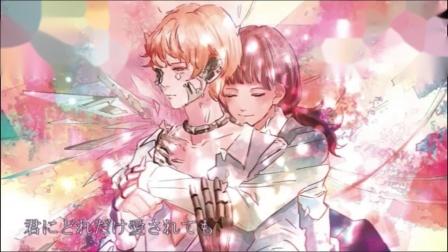 【鳴花ヒメ ミコト】无心[Cover]
