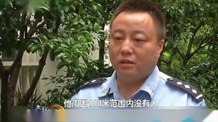 法治中国60分_20180626期