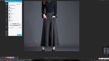 广州服装et打板培训哪家好-毛呢港味潮女甩腿裤打版教程3-5