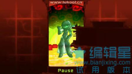 【橘子杨】此视频无标题23333(《火柴人入侵者之极速战争EP7)