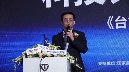 2019台铃天津展—科技铃先,跑得更远