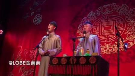 我在张云雷杨九郎黑龙江哈尔滨德云社20181104返场截了一段小视频