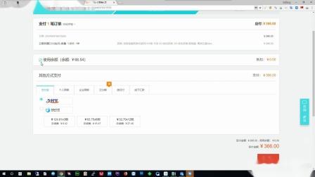 阿里云服务器购买流程视频教学