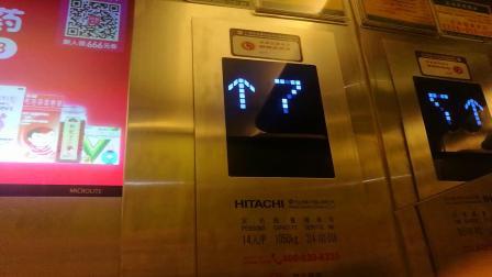 粤海广场电梯