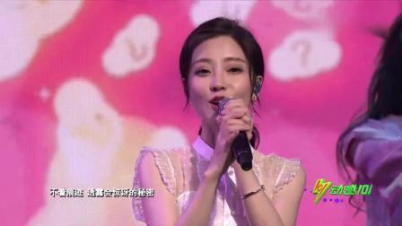 冯提莫 - 佛系少女(第26届东方风云榜音乐盛典颁