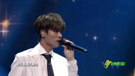 林彦俊 - YOU + 刚好的伤口(第26届东方风云榜音乐